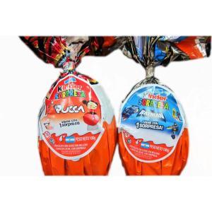 huevo-kinder-100grs-batman-pucca-oferta-en-la-golosineria_iZ251XvZxXpZ1XfZ50214015-453162458-1.jpgXsZ50214015xIM